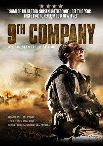 9th-company-1