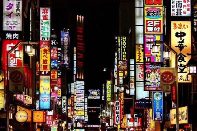 cheap-flights-to-tokyo-japan